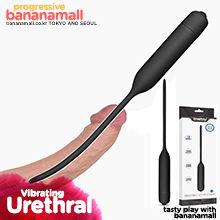 [10단 진동 요도 자위] 실리콘 바이브레이팅 요도 확장기(Silicone Vibrating Urethral Dilator) - 러브토이(LV2610) (LVT)