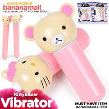 [7단 진동] 엑스 베이직 키티&베어(X-Basic Kitty&Bear) - 러브토이(LV1466) (LVT)