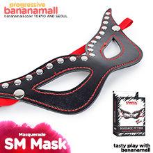 [SM 마스크] 본디지 페티시 가장 무도회 마스크(Masquerade) - 러브토이(LV1651) (LVT)
