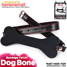 [SM 자갈] 본디지 페티시 도그 본 개그(Bondage Fetish Dog Bone Gag) - 러브토이(LV1652) (LVT)