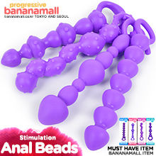 [애널 비즈] 테일러드 애널 스티뮬레이션 애널 비즈(Tailored Anal Stimulation Anal Beads) - 아이챠오(6922359300430) (ICH)