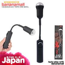 [일본 직수입] 귀신 이카세 LED 로터(鬼イカセ LED ローター) - 케이엠피 (KMP)