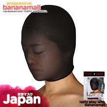 [일본 직수입] 얇은 헤드 마스크 노멀 타입(極薄全頭マスク ノーマルタイプ) - 토아미(TW215BK) (WCK)