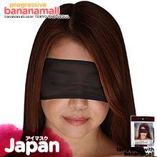 [일본 직수입] 얇고 부드러운 아이 마스크(極薄やわらかアイマスク) - 토아미(TW216BK) (WCK)