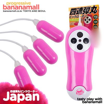 [일본 직수입] 4연속 총알 핑크 로터(四連弾丸ピンクローター) - 타마토이즈 (NPR)