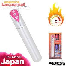 [일본 직수입] 히트 로드(ヒートロッド Heat Rod) (RNS)