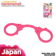 [일본 직수입] 핑크 실리콘 커프스(ピンクシリコンカフス) (RNS)(DJ)
