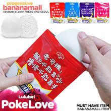 [에그 홀] 포케러브(Lulubei PokeLove) - 루루베이(6923250808032) (RRB)
