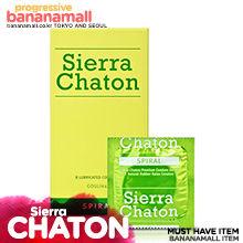 [나선형] 시에라샤통 스파이럴 8p(Sierra Chaton Spiral)