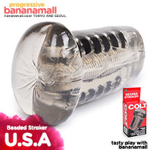 [미국 직수입] 콜트 비디드 스트로커(COLT Beaded Stroker) - 이그저틱(SE-6882-03-3) (EJT)