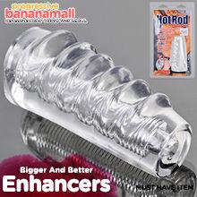 [미국 직수입] 비거 앤 베러 핫 로드 인핸서(Bigger And Better Hot Rod Enhancers) - 이그저틱(SE-1605-10-2) (EJT)