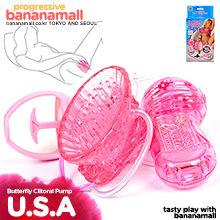 [미국 직수입] 버터플라이 클리토럴 펌프(Butterfly Clitoral Pump) - 이그저틱(SE-0612-04-3) (EJT)