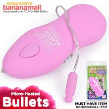 [미국 직수입] 위스퍼 마이크로 히티드 불릿(Whisper Micro-Heated Bullets) - 이그저틱(SE-0044-04-2) (EJT)
