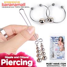 [미국 직수입] 니플 앤 클리토럴 논 피어싱 바디 주얼리(Nipple and Clitoral Non-Piercing Body Jewelry) - 이그저틱(SE-2610-20-2) (EJT)