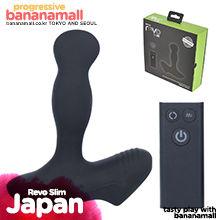 [일본 직수입] 레보 슬림(Nexus Revo Slim) - 넥서스(5060274220929) (NSS)
