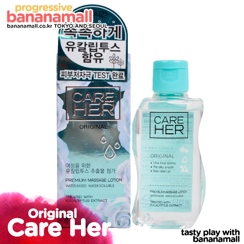 [자연 성분] 케어 허 프리미엄 마사지 로션 오리지널(Care Her Premium Massage Lotion Original)