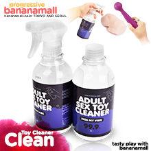 [성인용품 세척] 어덜트 섹스토이 클리너 키스 마이 바이브(Adult Sex Toy Cleaner Kiss My Vibe) - 세척 스프레이/항균 99.9% (SMS)