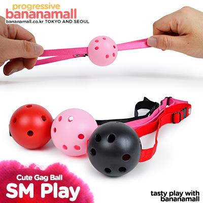 [SM 재갈] 큐트 개그볼(Cute Gag Ball) (JBG)