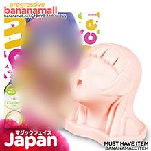 [일본 직수입] 매직 페이스 Magic Face(マジックフェイス) - 피피피(NPPPP-037) (NPR)(DJ)