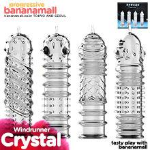 [특수콘돔] 윈드러너 크리스탈 패키지(EVE Windrunner Crystal Package) - 이브(6970025950410) (EVE)