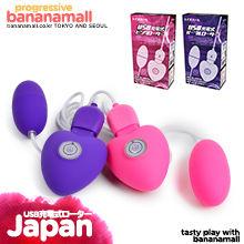 [일본 직수입] USB충전식 로터(USB充電式パープルローター) - 토이즈하트 (TH)(DJ)