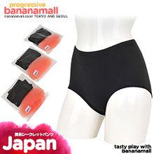 [일본 직수입] 예쁜 엉덩이 시크릿 팬티(美尻シークレットパンツ) - 렌즈 (RNS)