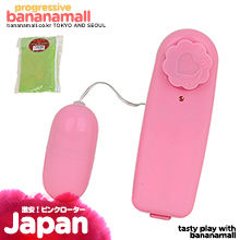 [일본 직수입] 초저가 핑크 로터 (激安!ピンクローター) - 렌즈 (RNS)