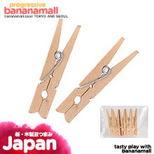 [일본 직수입] 신 목제 집게 (新・木製豆つまみ) - 렌즈 (RNS)