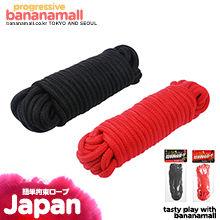 [일본 직수입] 간단 구속 로프(簡単拘束ロープ) - 에이원 (NPR)