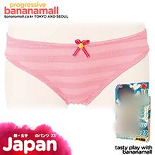 [일본 직수입] 신・여대생의 향기 팬티#23(新・女子校生のパンツ#23) - 타마토이즈 (NPR)