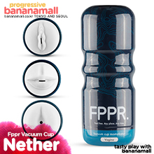 [네덜란드 직수입] FPPR 버큠 컵(FPPR Vacuum Cup) - FPPR004 (UPR)(EDC)