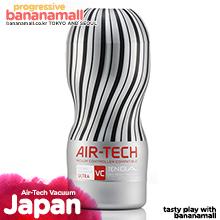 [일본 직수입] 에어테크 진공 컨트롤러 대응 버전 울트라(Tenga Air-Tech Vacuum Controller compatible) - 텐가 (MR)(LC)