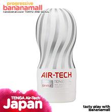 [일본 직수입] 텐가 에어테크 진공 컵 소프트(TENGA AIR-TECH REUSABLE VACUUM CUP) - 텐가 (MR)(LC)