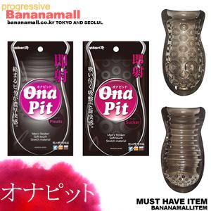 [일본 직수입] 오나피트 (OnaPit オナピット) - 토이즈하트 (TH)<img src=https://cdn-banana.bizhost.kr/banana_img/mhimg/icon3.gif border=0>