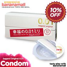 [일본 사가미] 사가미 오리지날0.01(5p) - 정식수입 한정판매