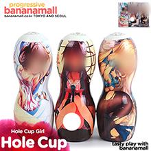 [리얼 탄력] 홀컵 그녀(Hole Cup Girl) - 지우아이(JAI-HC020) (JAI)