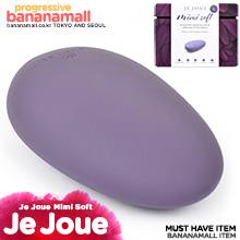 [영국 직수입] 제쥬 미미 소프트(Je Joue Mimi Soft) - 뷰콘(970539)(JJ21153-2) (BUC)
