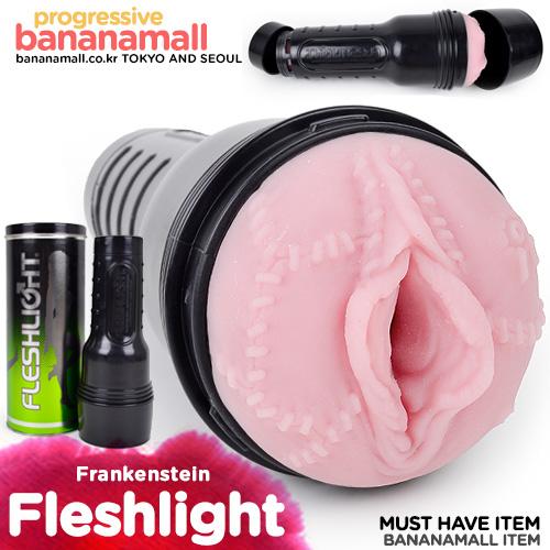 [미국 직수입] 플래시라이트 프릭스 프랑켄슈타인(Fleshlight Freaks Frankenstein) - 뷰콘(FL16722) (BUC)
