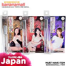 [일본 직수입] 유부녀 음취향수 시리즈 10ml(フェロモン香水シリーズ 10ml) - 티아라 (NPR)