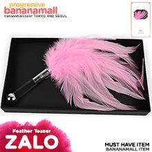 [깃털 자극] 잘로 페더 티저 (ZALO Feather Teaser) (F00001) (ZALO)(DJ)