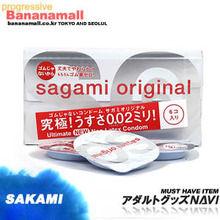 [섹스마스] [일본 사가미] 오리지날002 1box(6p) - サガミオリジナル002