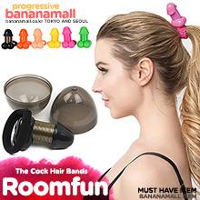 [악세사리] 더 콕 헤어 밴드(The Cock Hair Bands) (PT-031) (RMP)