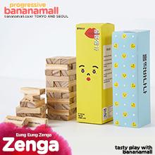 [바나나] 러브젠가 커플 응응 미션 19금 29금