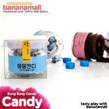 [바나나] 응응캔디 목캔디 박하사탕 화이트