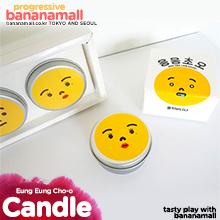 [바나나] 응응초오 페로몬 마사지 캔들 향초 저온초 1구