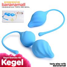 [케겔 운동] 케겔 엑서사이즈 키트(Kegel Exercise Kit) - 취위에(6930720500600) (CWE)