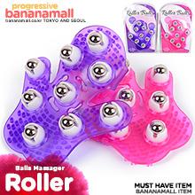 [캐나다 직수입] 롤러 볼스 마사저(Roller Balls Massager)(677613319159) (BMS)