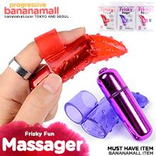 [캐나다 직수입] 프리스키 펀 마사저(Frisky Fun Massager)(677613997128) (BMS)