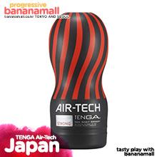 [일본 직수입] 텐가 에어테크 진공 컵 하드(TENGA AIR-TECH REUSABLE VACUUM CUP) - 텐가 (MR)(LC)