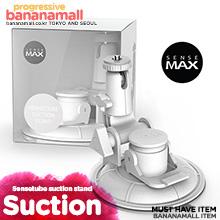 [흡착 스탠드] 센스튜브 석션 스탠드(Sensetube suction stand) 흡착판/센스맥스 (SMX)